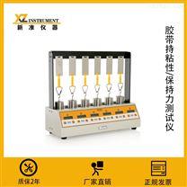 膠帶附著力測試儀 GB/T 4851持粘性檢測儀