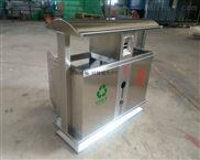 环保果皮箱 不锈钢垃圾桶