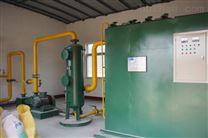 秸秆气化生物气化炉蓝火新能源产品