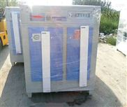 UV光氧净化器