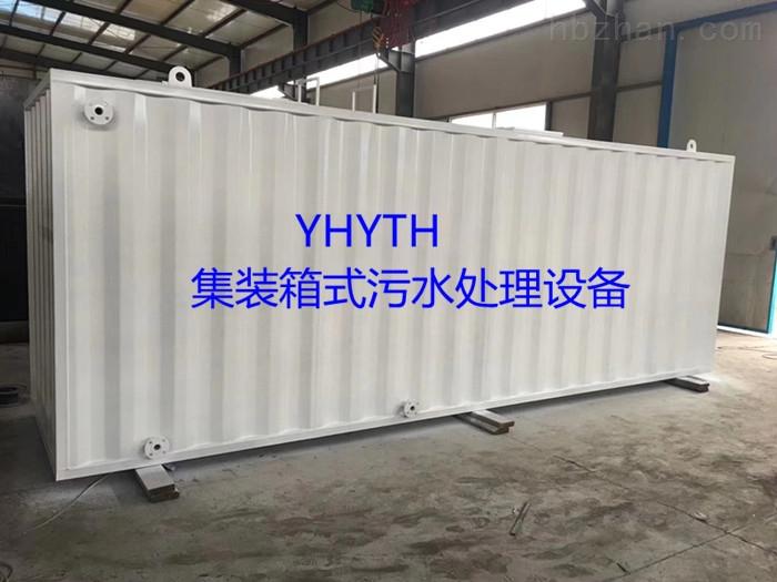 崇左医疗机构污水处理设备正奥远航潍坊正奥