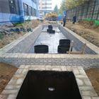 双鸭山医疗机构污水处理装置正奥远航潍坊正奥
