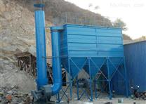 矿山选矿厂除尘器