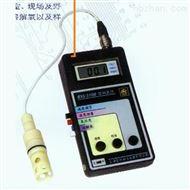 溶解氧儀RSS-5100