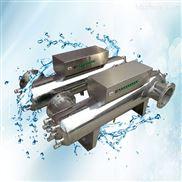 水箱自洁消毒器,紫外线杀菌器厂家