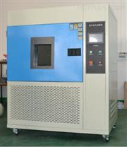長沙風冷式氙燈耐氣候試驗箱