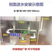 餐飲油水分離器飯店廚房隔油池環評檢查