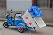 河南彦鑫牌电动保洁车可在人行道使用
