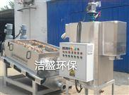 叠螺式压滤机JSDL302价格-洁盛污泥脱水设备