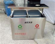 厂家直销-HC1200商场分类垃圾桶  户外果皮箱