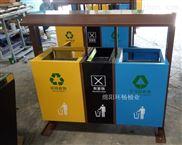 城市分类垃圾桶  景区环卫垃圾箱