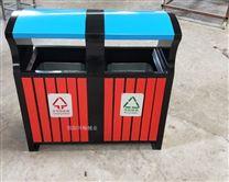 HC3233公共环卫垃圾桶  公园垃圾箱