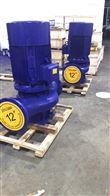 生活用泵ISG单极单吸离心管道泵增压泵