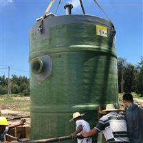 市政一体化污水泵站