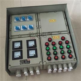 BXK电动执行器电源控制防爆箱