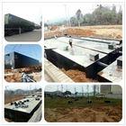 小型養殖汙水處理設備