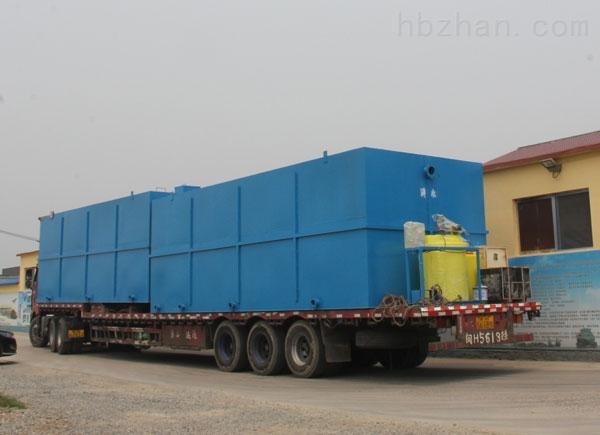 制革厂污水处理装置