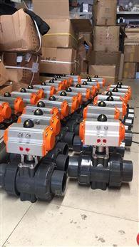 氣動耐酸堿塑料球閥SMQ661X-10S