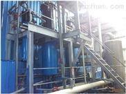 含油廢水處理