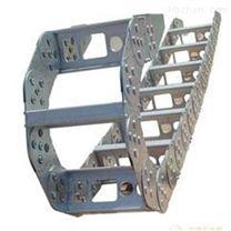 昆山全封閉鋼鋁拖鏈供應商