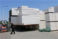 硅质板厂家
