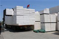 阻燃硅质板品质保证