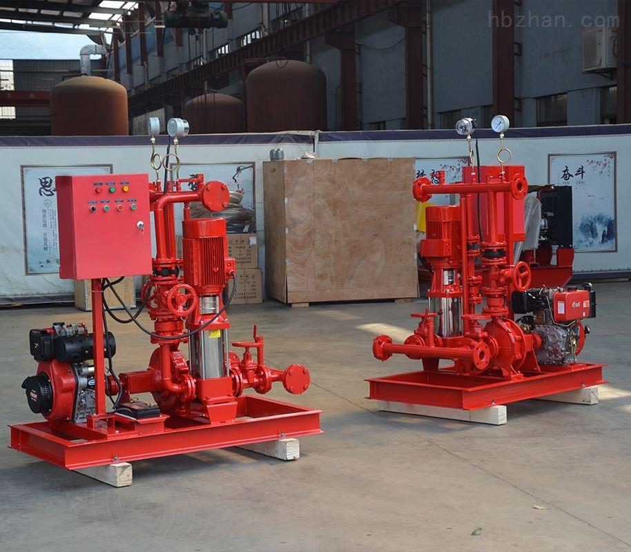 喜之泉专业生产销售DJ双动力消防泵