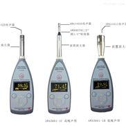 精密脈衝聲級計 帶鋰電池 含計算機軟件