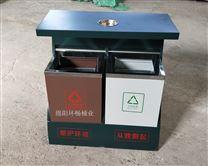 HC2262小区生活垃圾桶  金属垃圾箱