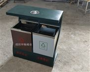 HC2262公共环卫垃圾桶   新型分类果皮箱