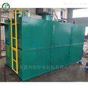 铁力50吨地埋式一体化污水处理成套设备厂家
