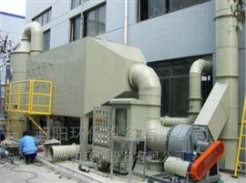 扬中活性炭废气吸附塔厂家