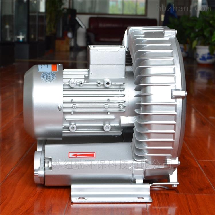 高压风机*RH-210-2高压鼓风机