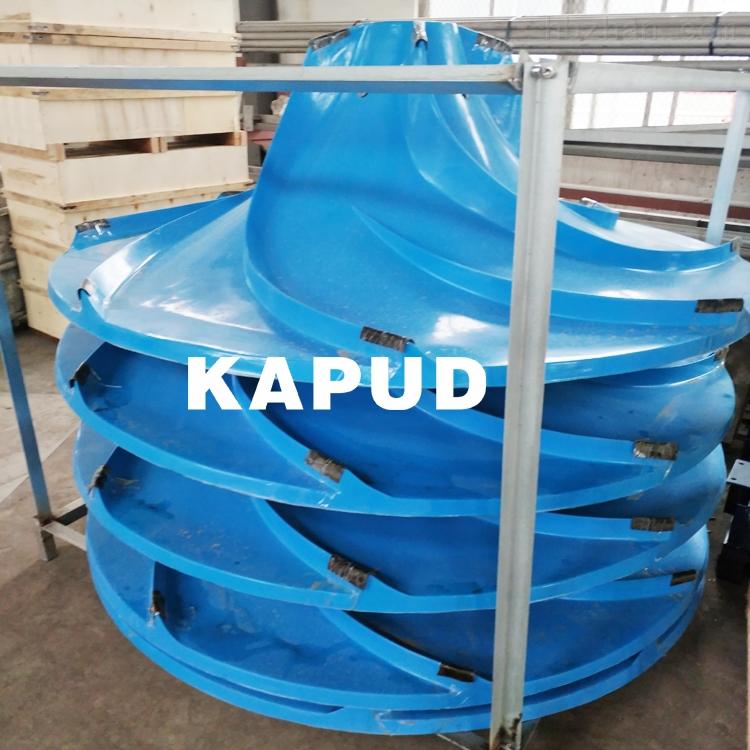 双曲面杆式搅拌机 GPJ-2500 立式涡轮搅拌器