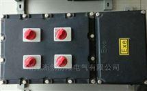 BXK-T现场远程防爆操作箱
