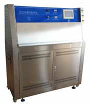 紫外線光照老化試驗箱
