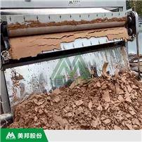 洗沙污泥处理设备哪家效果好