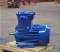 YBX3-4-2P B3防爆电机