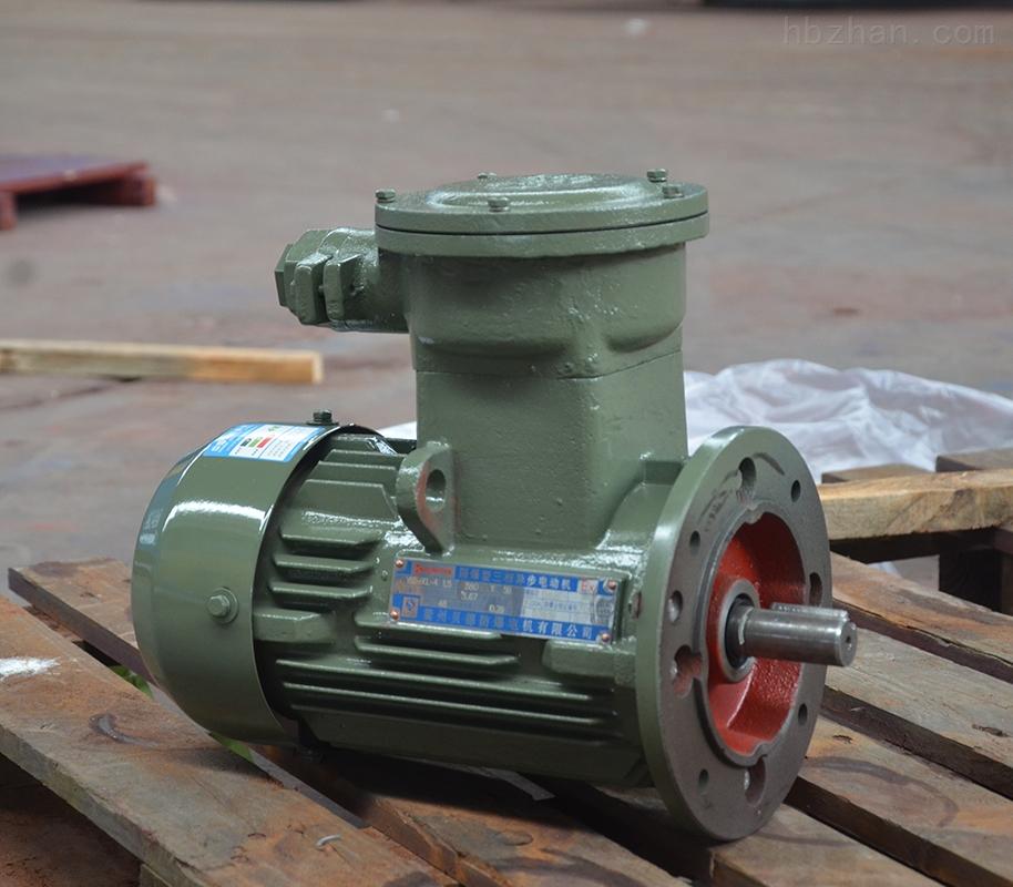 YBX3-90L-4立式电机防爆电机