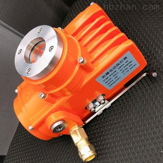 防爆型阀门电动装置