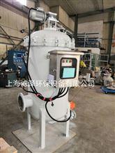 LZ-ZQX-040G碳钢自清洗过滤器