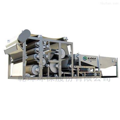 QK-YG带式污泥脱水机厂家
