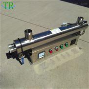 供应厂家定制法兰紫外线管道式消毒设备