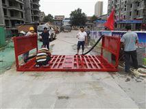 工程大门口用洗车台工程车辆洗轮机