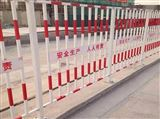 AAAAA基坑护栏网生产厂家