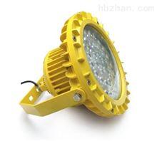吊頂安裝大功率100W防爆LED投光燈