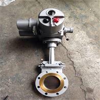Z973H电动刀型闸阀