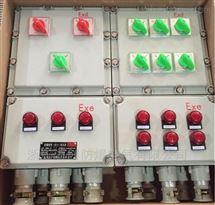 BXMD加油站控制照明防爆配电箱