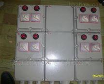 BXMD-T防爆动力配电箱非标定做
