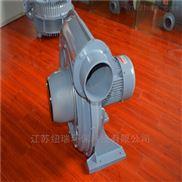 抽水蒸气专用耐高温风机